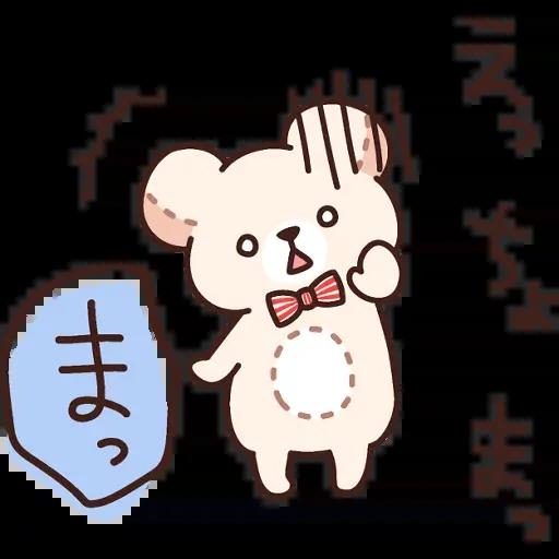 Bear 2 - Sticker 25