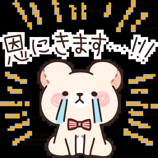 Bear 2 - Sticker 19