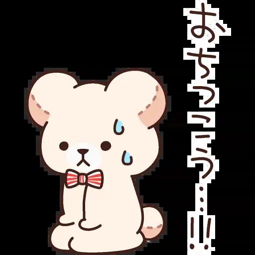 Bear 2 - Sticker 28