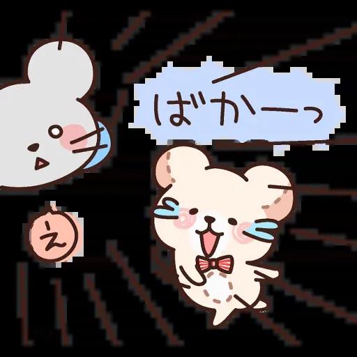 Bear 2 - Sticker 22