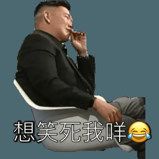 杜生大戰廢老叻 - Sticker 12