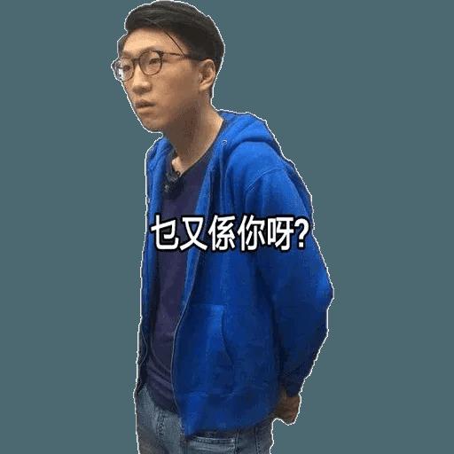 天琦❤️ - Sticker 17