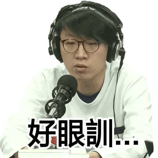 天琦❤️ - Sticker 14