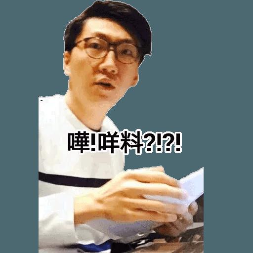 天琦❤️ - Sticker 9