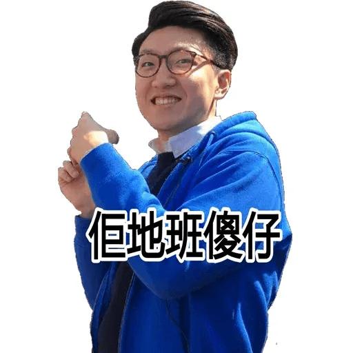 天琦❤️ - Tray Sticker