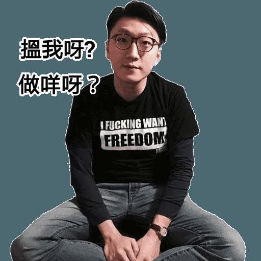 天琦❤️ - Sticker 4