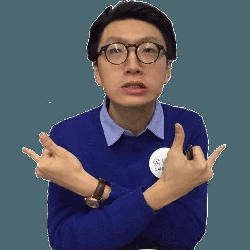天琦❤️ - Sticker 3
