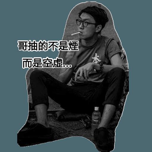 天琦❤️ - Sticker 2