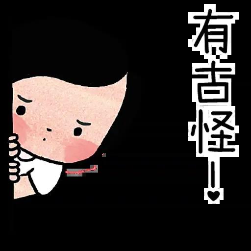 ?????? - Sticker 2