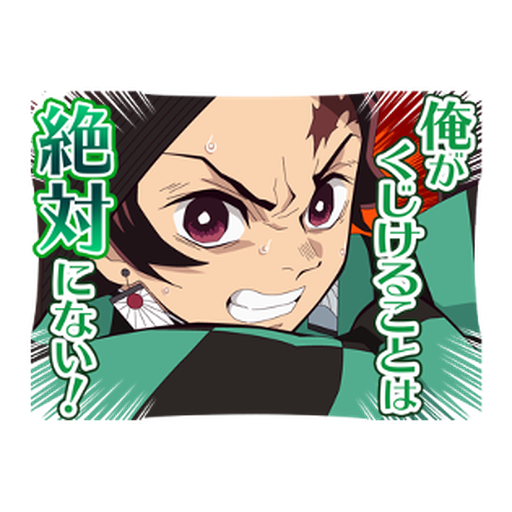 Kimetsu no Yaiba #1 - Sticker 10