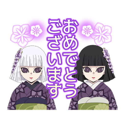 Kimetsu no Yaiba #1 - Sticker 17
