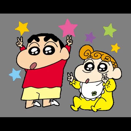 小新 - Sticker 19