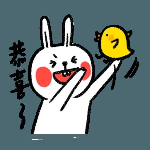懶散兔2 - Sticker 11