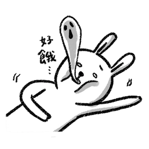 懶散兔2 - Sticker 6