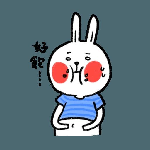 懶散兔2 - Sticker 16