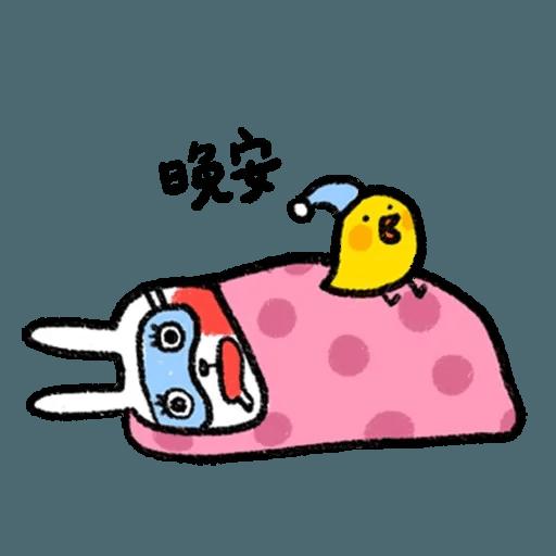 懶散兔2 - Sticker 20