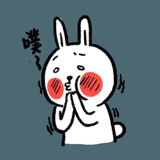 懶散兔2 - Sticker 15