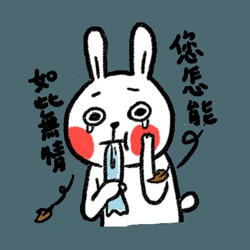 懶散兔2 - Sticker 13