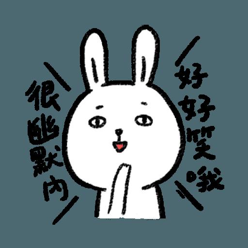 懶散兔2 - Sticker 19