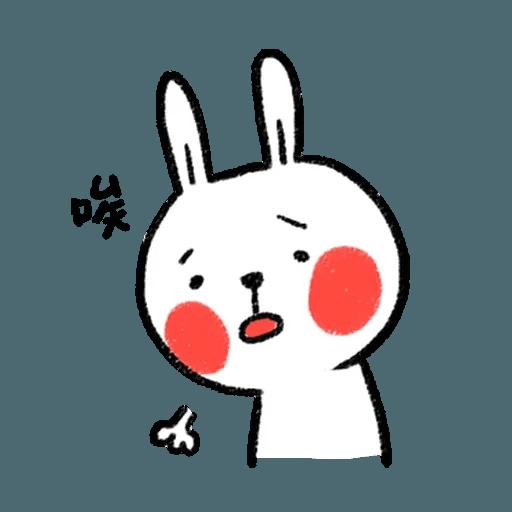 懶散兔2 - Sticker 4