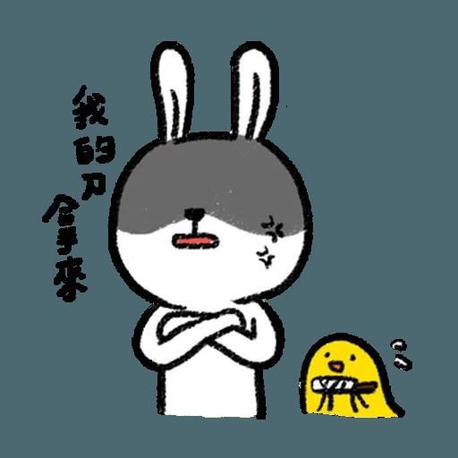懶散兔2 - Sticker 14