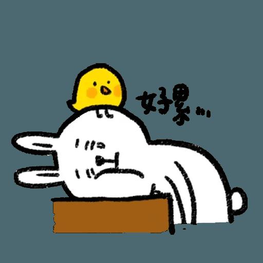 懶散兔2 - Sticker 5