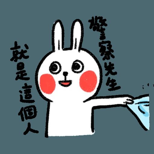 懶散兔2 - Sticker 9