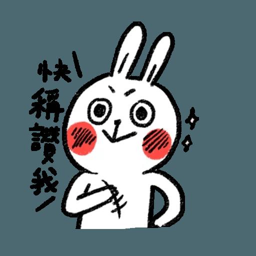 懶散兔2 - Sticker 10