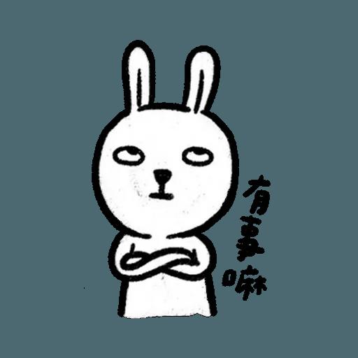 懶散兔2 - Sticker 27