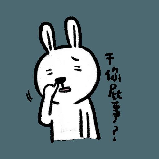 懶散兔2 - Sticker 28