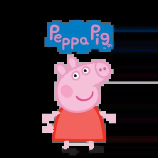 Peppa pig - Sticker 17