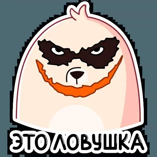 Sea Lion - Sticker 8