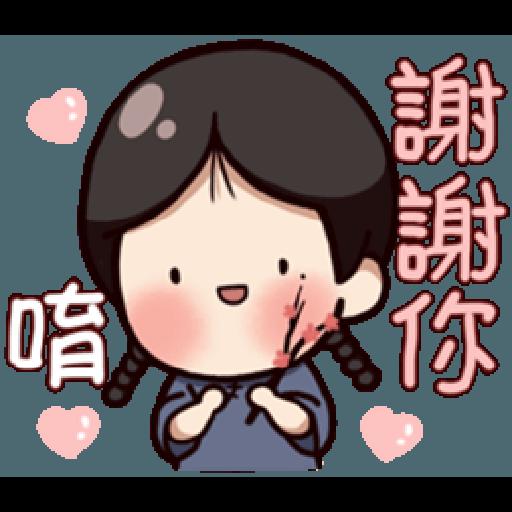 婉君很霸气 - Sticker 19