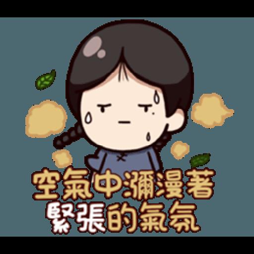 婉君很霸气 - Sticker 24
