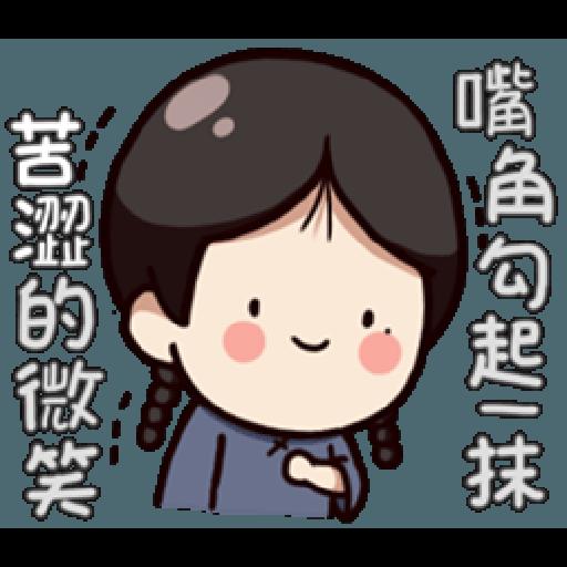 婉君很霸气 - Sticker 8