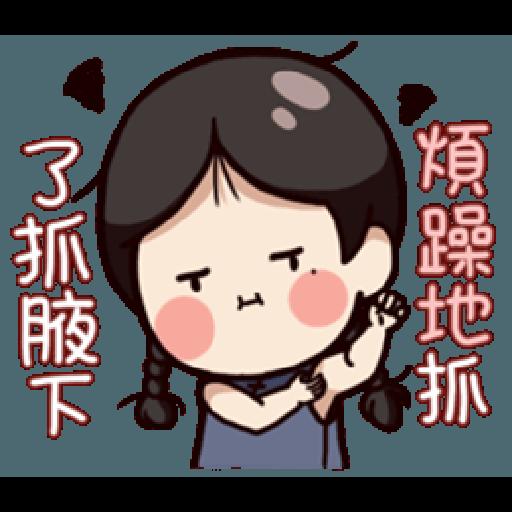 婉君很霸气 - Sticker 26