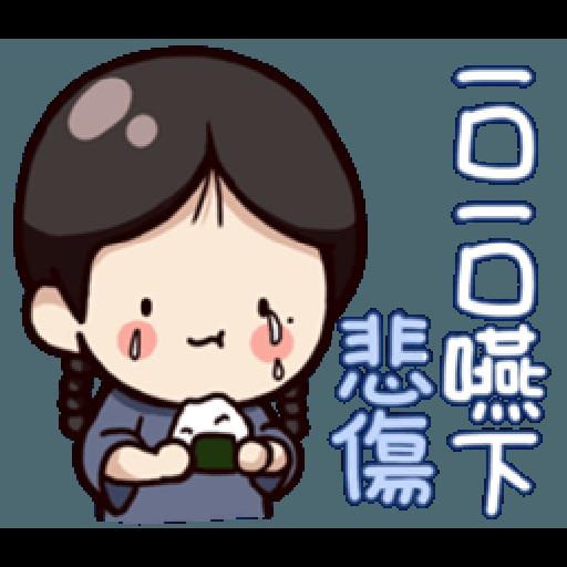 婉君很霸气 - Sticker 14