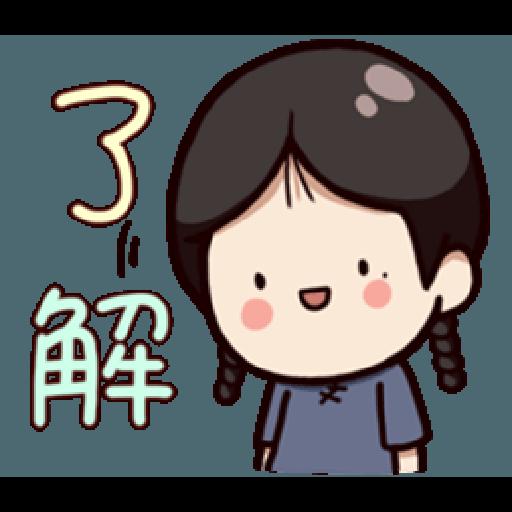 婉君很霸气 - Sticker 1