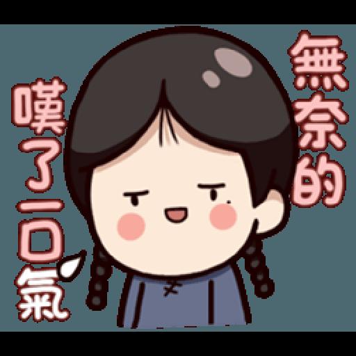 婉君很霸气 - Sticker 23