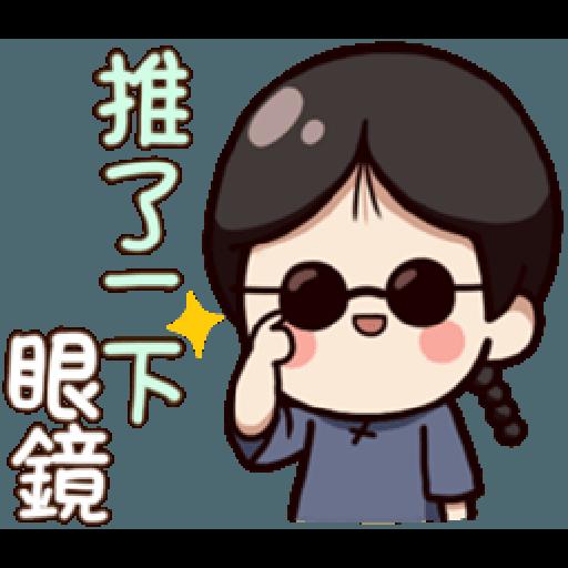 婉君很霸气 - Sticker 4
