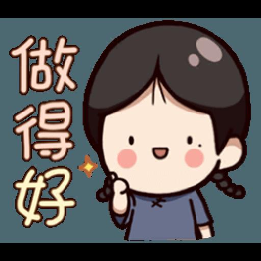 婉君很霸气 - Sticker 3