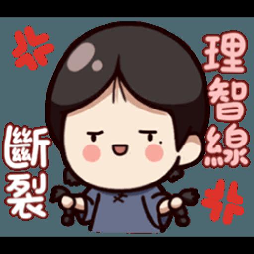 婉君很霸气 - Sticker 18