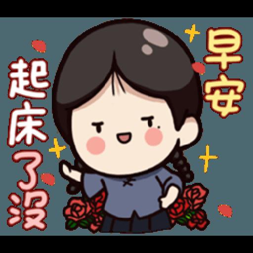 婉君很霸气 - Sticker 5