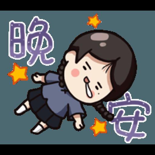 婉君很霸气 - Sticker 28