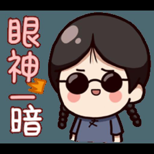 婉君很霸气 - Sticker 11
