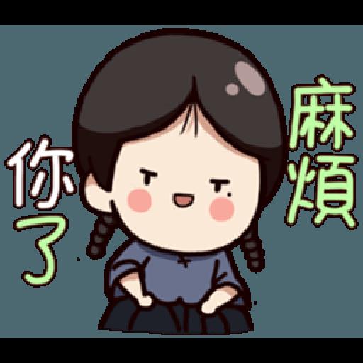 婉君很霸气 - Sticker 13