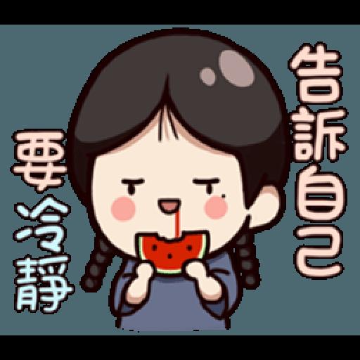 婉君很霸气 - Sticker 25