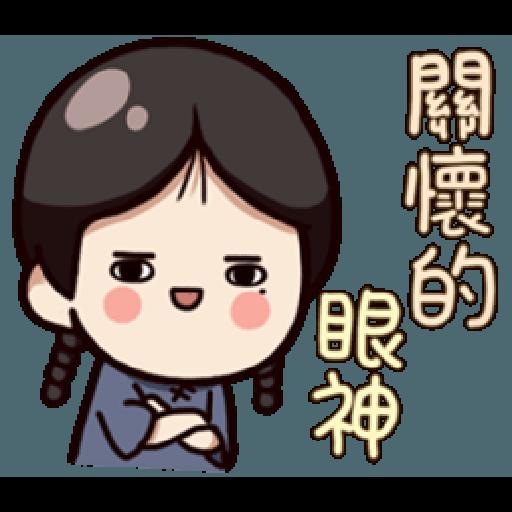 婉君很霸气 - Sticker 9