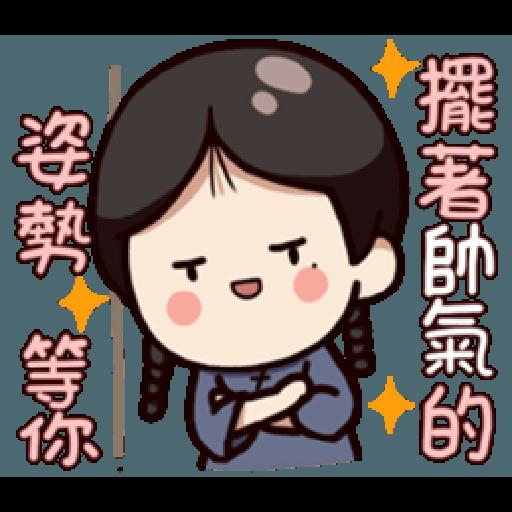 婉君很霸气 - Sticker 7