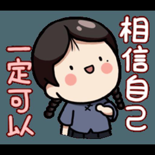 婉君很霸气 - Sticker 12